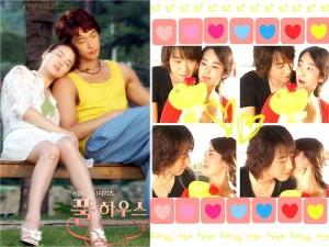Yong Jae&Ji Eun